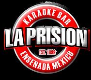 logo_prision.png