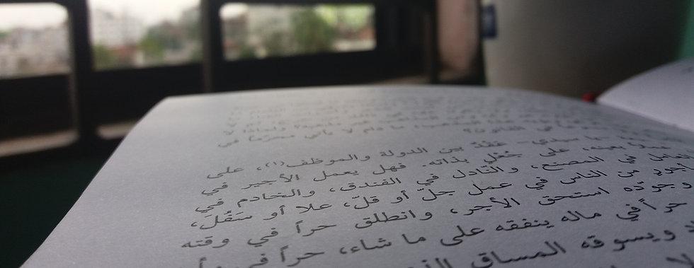 دورة اللغة العربية