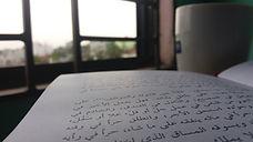 L'écriture arabe