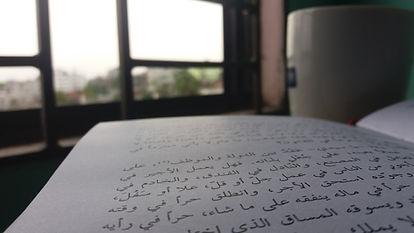 La escritura árabe