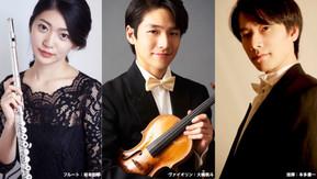 【公演中止】コンチェルト室内管弦楽団 第8回演奏会(2021年1月24日)