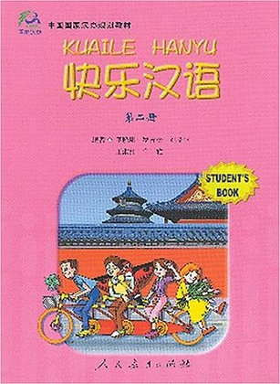 Kuaile Hanyu: Student Book Vol.2