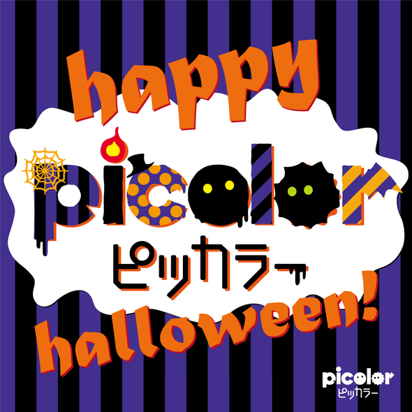 Halloween ピッカラー