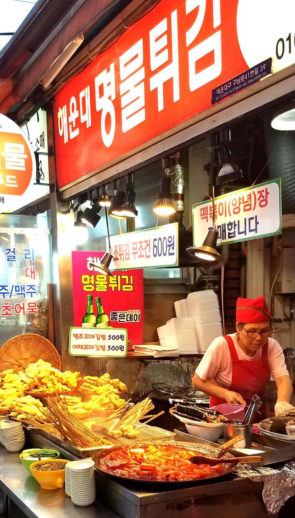 Street food in Busan, South Korea