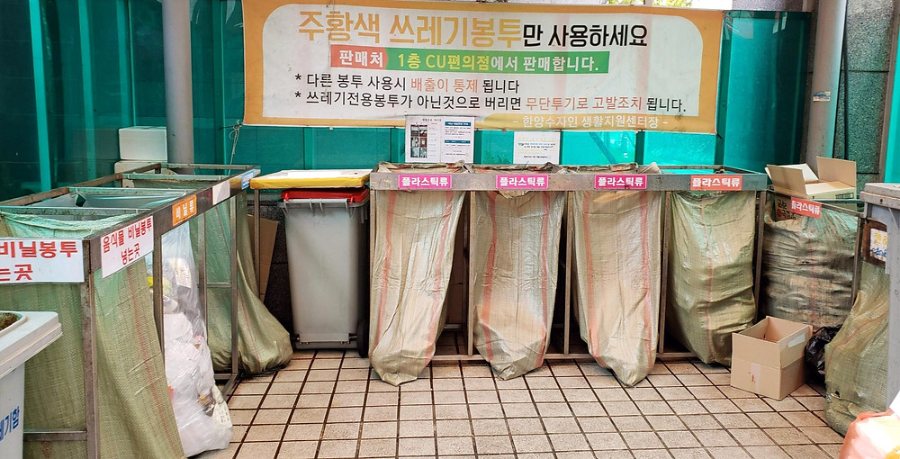 Garbage disposal and recycling system in Korea