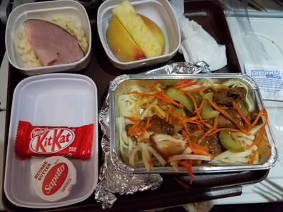 China Eastern Airlines food review