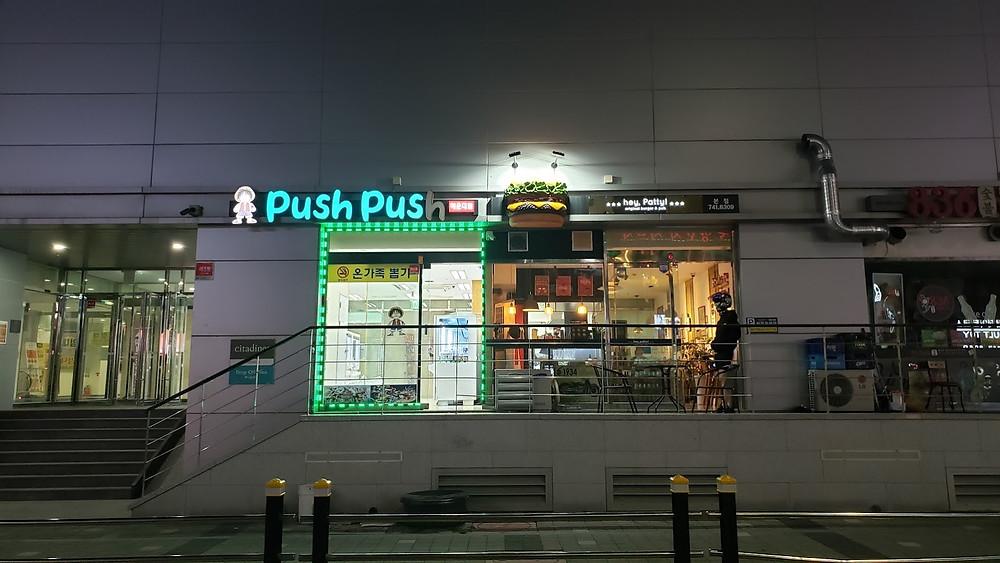 Push Pus sign. South Korea.