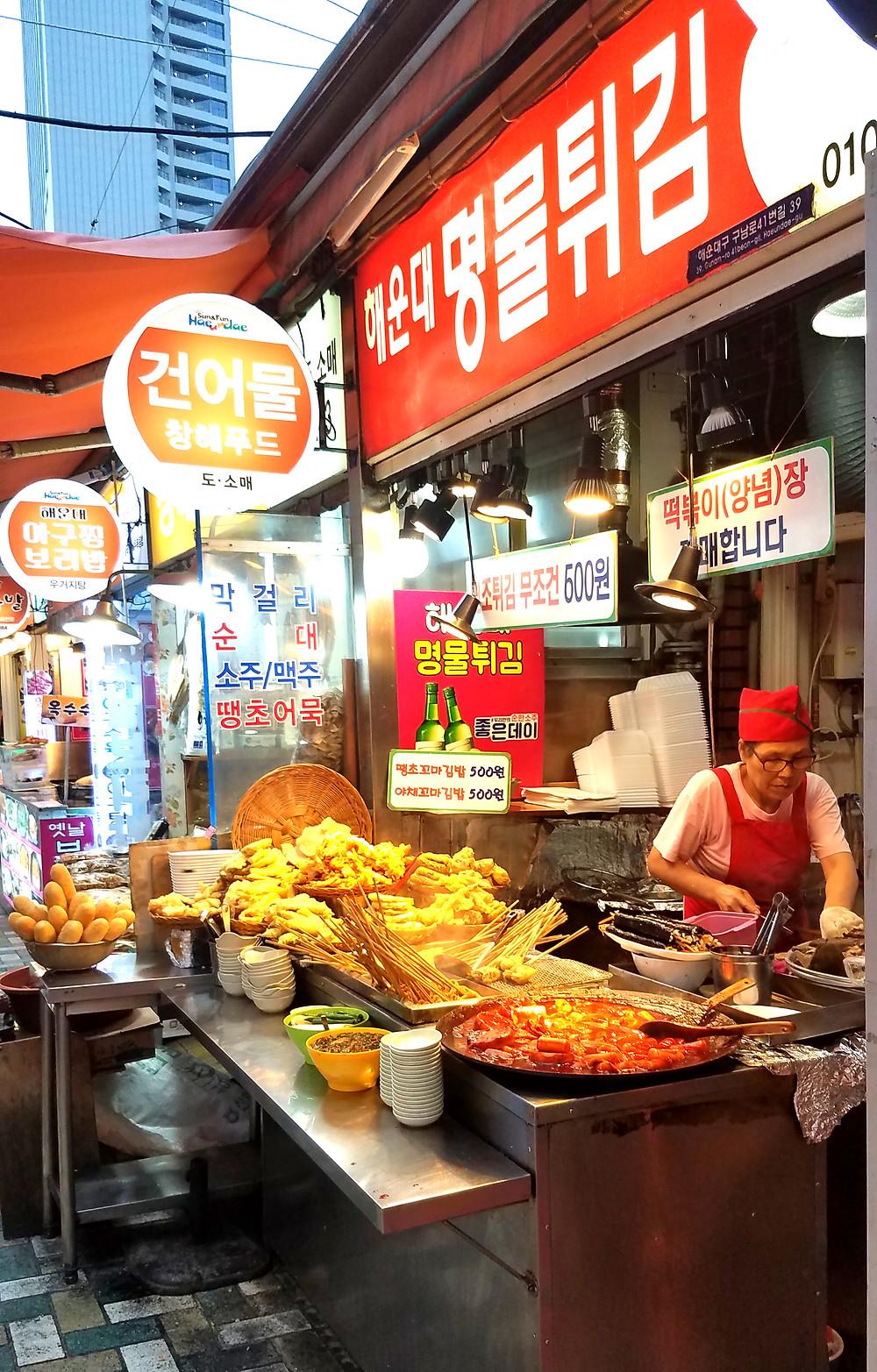 Haeundae Traditional Market, Busan
