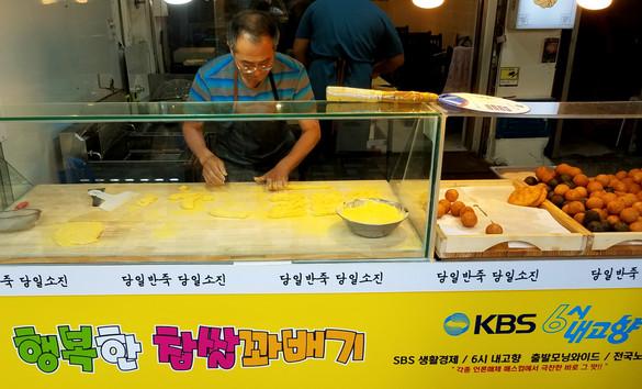 korean donuts