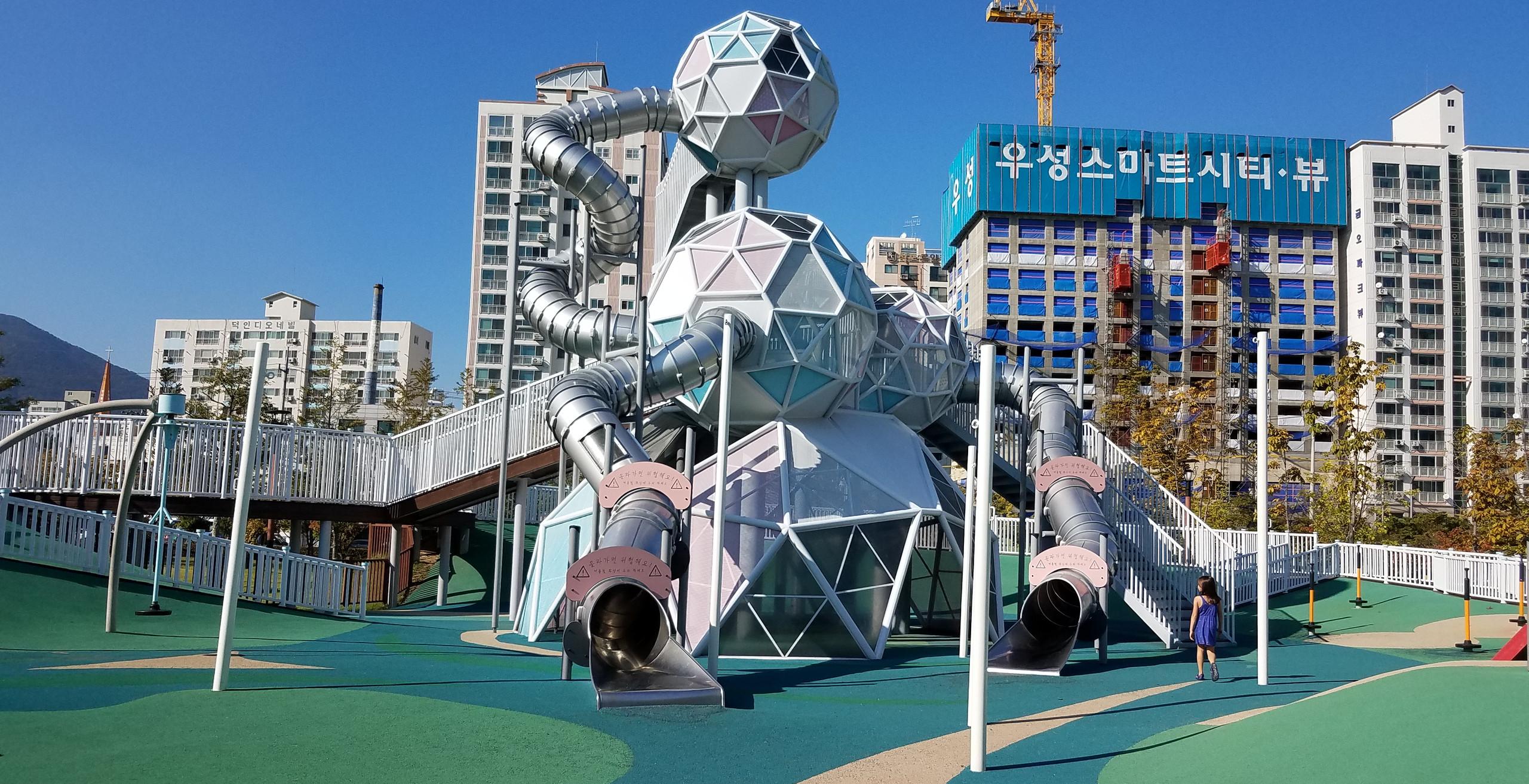 Futuristic playground in Busan