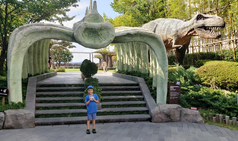 Cool Free Dino Park