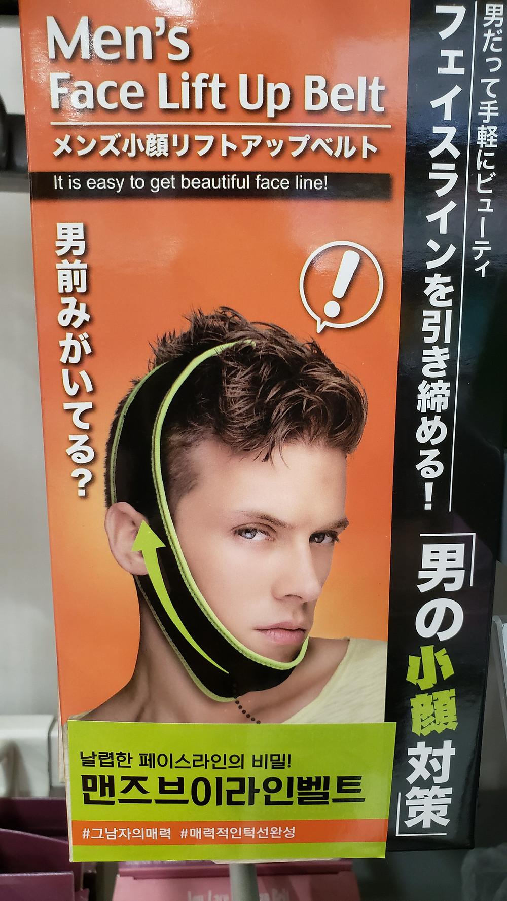 Japanese Men's Face Lift Up Belt
