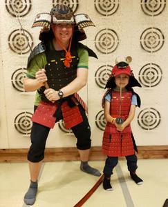 Samurai armour at Samurai Ninja Museum