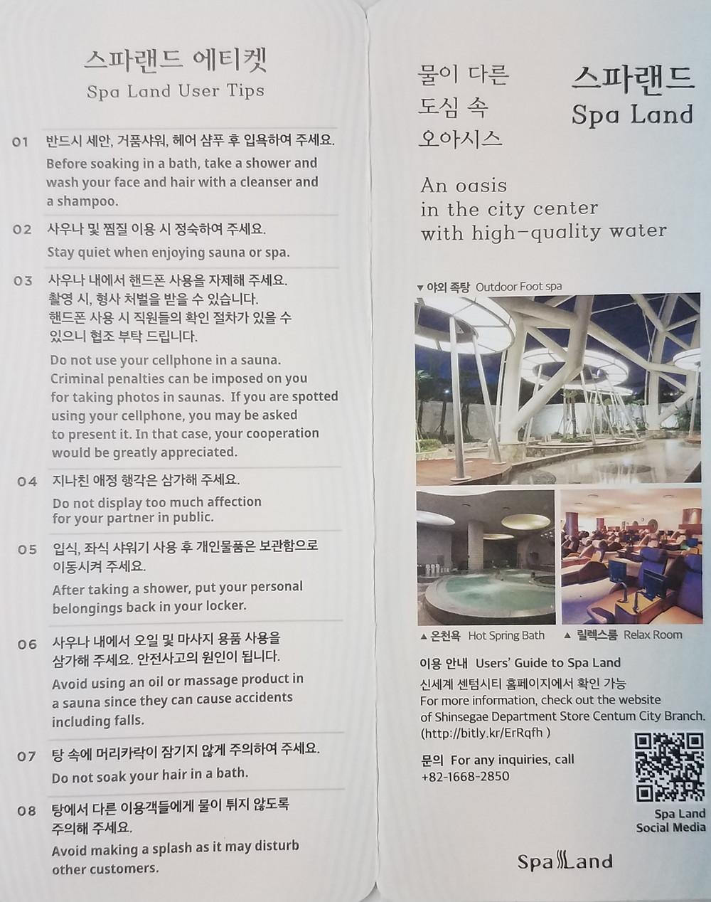 Busan's Spa Land user tips pamphlet