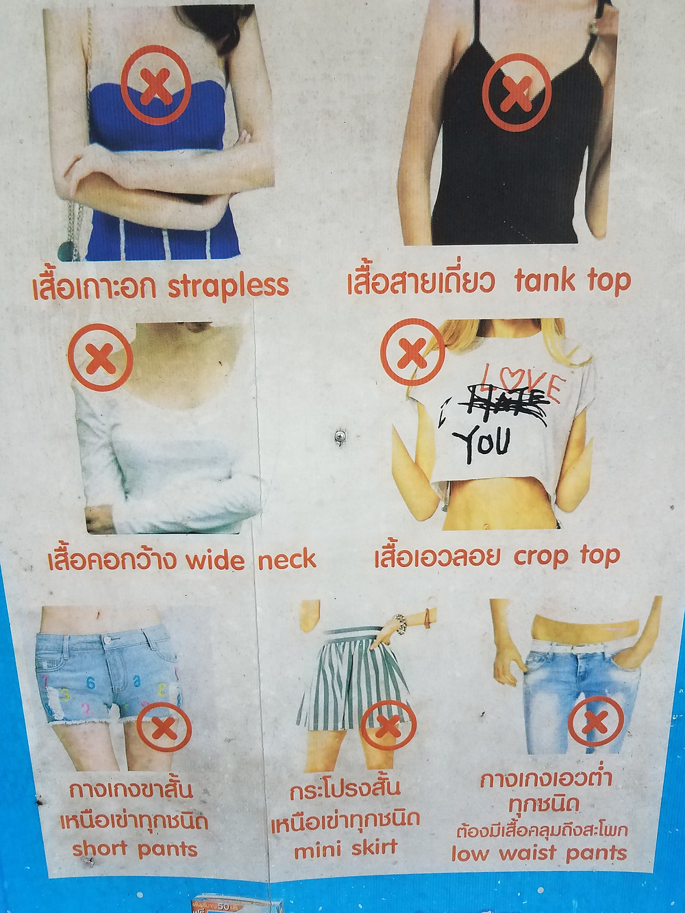 Temple Dress Code Sign in Thailand