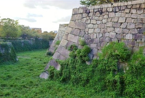Stone wall of Osaka Castle