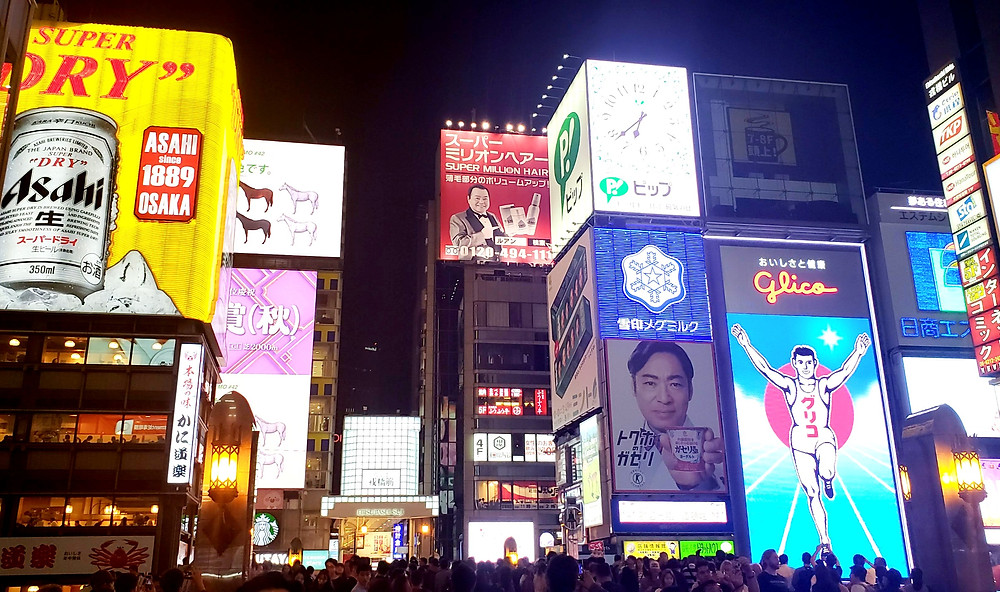 Vibrant nightlife in Osaka
