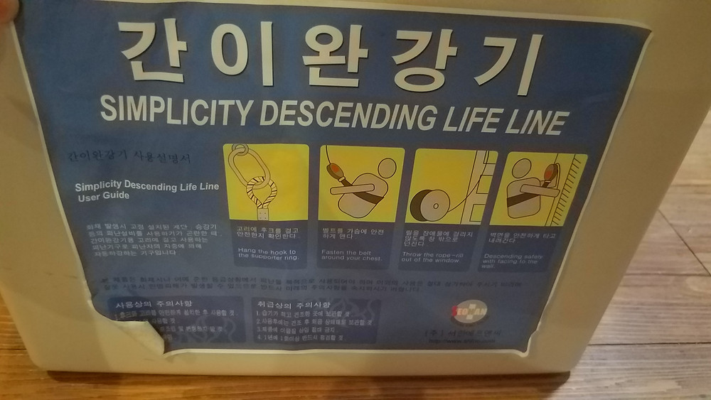 Instructions for a safety line for descending from a tall building during an emergency in South Korea