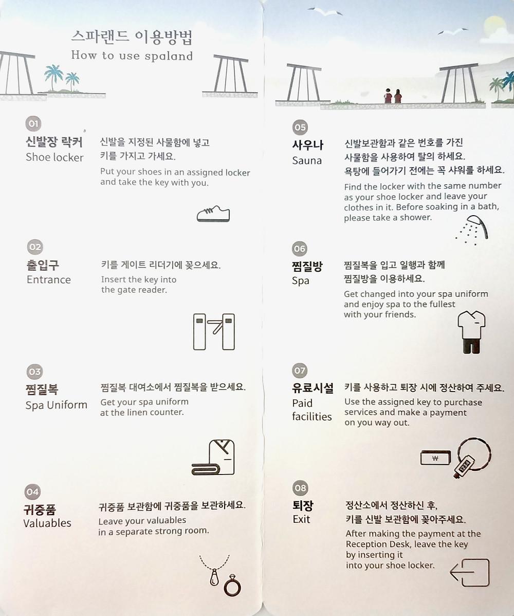 Spaland Busan's Etiquette pamphlet