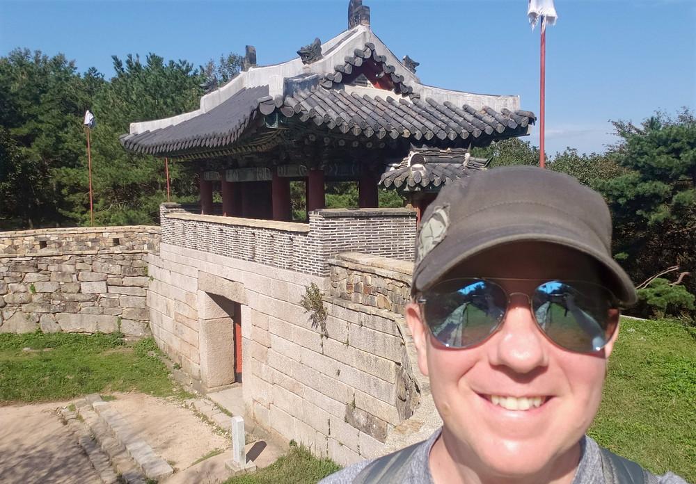 Geumjeongsanseong, Fortress, Busan, South Korea