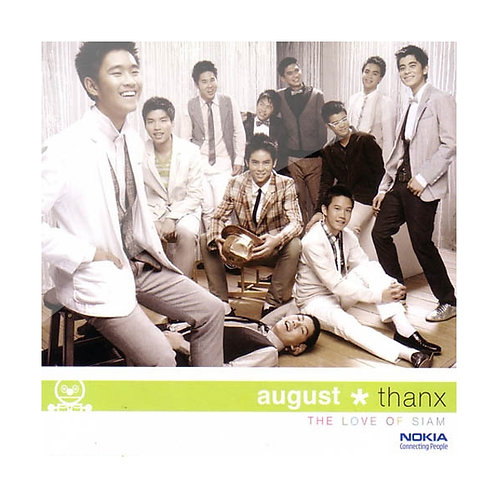 CD August Thanx