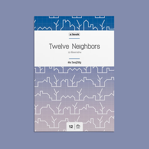 A Book - 12 Neighbors