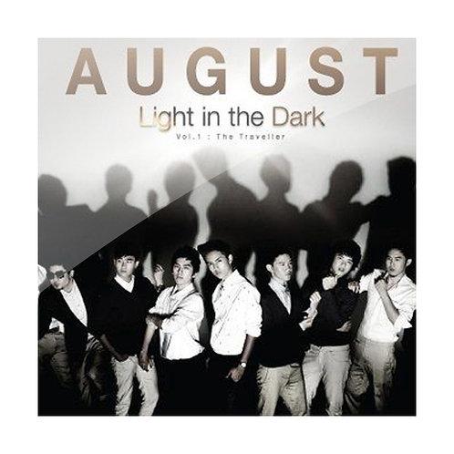 CD Light in the dark