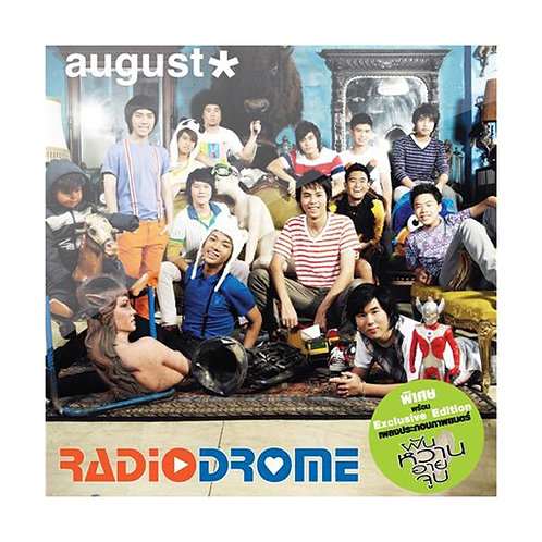 CD Radiodrome