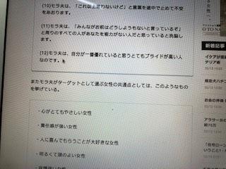 IMG_1062.jpg