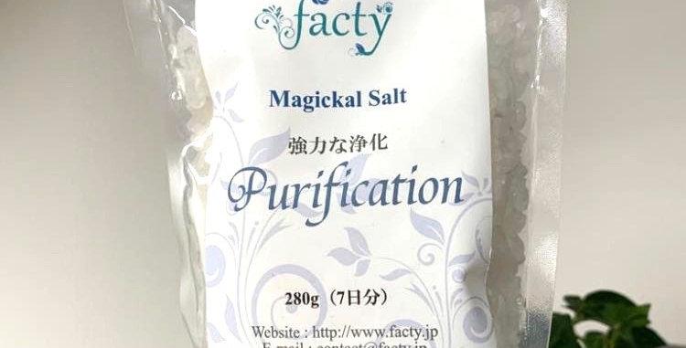 Goethian Purification Salt