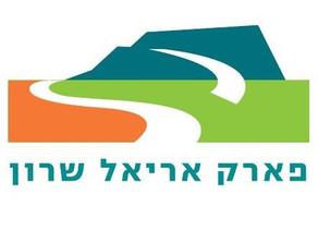 Park Ariel Sharon (Hiriya)