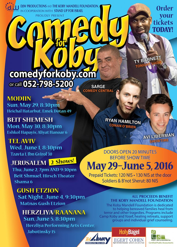 Comedy for Koby Poster May 2016-06