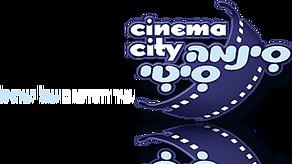 Cinema City Jerusalem