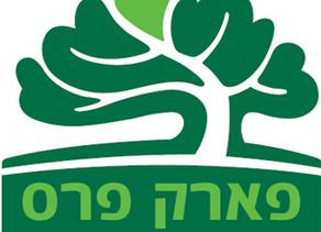 Park Peres