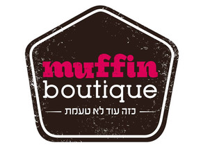 Muffin Boutique