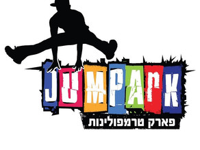 Jump-Park – Rishon LeZion