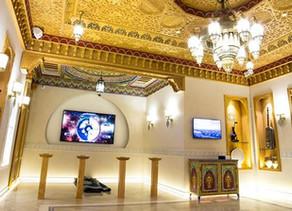 The Hebrew Music Museum