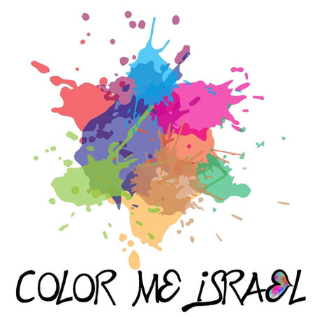 Color Me Israel – Tiedye Workshop