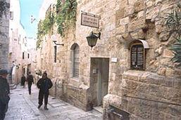 The Isaac Kaplan Old Yishuv Court(yard) Museum