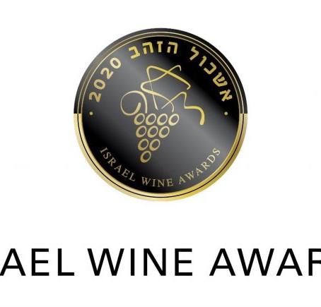 Israeli Wine Winners 2020