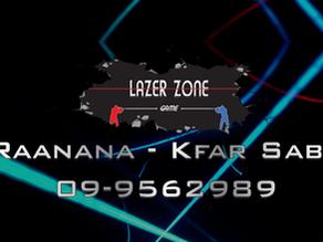 Lazer Zone - laser game