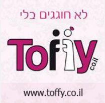 Toffy.co.il