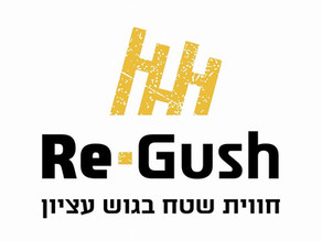Regush ATV