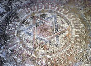 Shilo Ancient Ruins