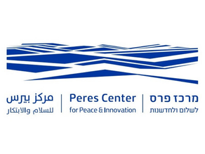 Peres Center for Peace & Innovation