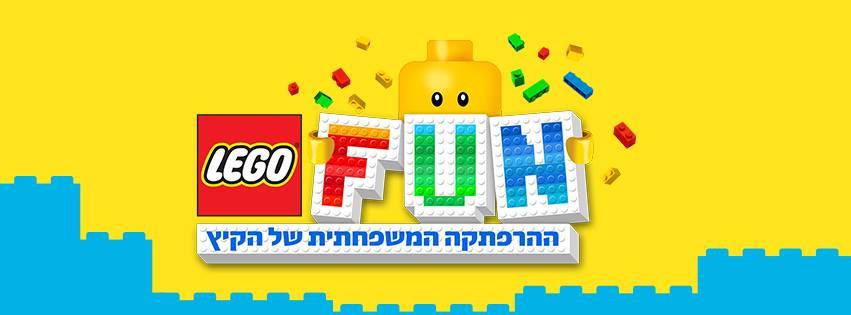 Legofun