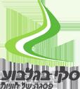 Ski B'Gilboa