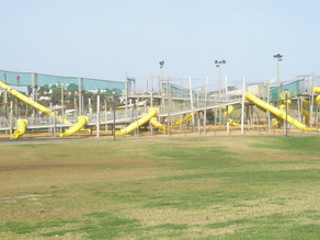 Park Herzliya