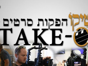 Take-O Film Production