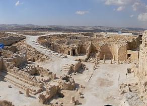 Herodian National Park